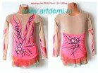 Suit for art gymnastics The article № 5195 Sizes: Growth of 115-120 centimeters - www.artdemi.ru