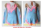 Suit for art gymnastics The article № 5230 Sizes: Growth of 138-148 centimeters - www.artdemi.ru