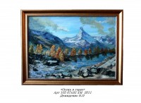 « Autumn in mountains » - www.artdemi.ru