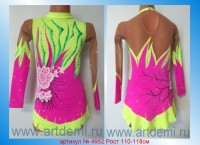 Suit for art gymnastics The article № 4952 Sizes: Growth of 110-118 centimeters - www.artdemi.ru