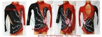 Suit for art gymnastics The article № 4551 Sizes: Growth 107-115 centimeters  - www.artdemi.ru