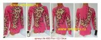 Suit for art gymnastics The article № 4565 Sizes: Growth of 122-134 centimeters  - www.artdemi.ru