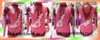 Suit for art gymnastics The art № 4889 Sizes: Growth of 133-140 centimeters - www.artdemi.ru