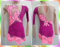 Suit for art gymnastics The article № 5134 Sizes: Growth of 110-120 centimeters - www.artdemi.ru