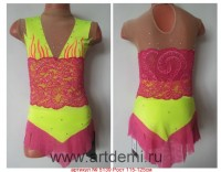 Suit for art gymnastics The article № 5139 Sizes: Growth of 115-125 centimeters - www.artdemi.ru