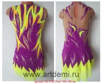 Suit for art gymnastics The article № 5142 Sizes: Growth of 150-158 centimeters - www.artdemi.ru