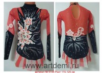 Suit for art gymnastics The article № 5145 Sizes: Growth of 115-125 centimeters - www.artdemi.ru