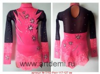 Suit for art gymnastics The article № 5162 Sizes: Growth of 117-127 centimeters - www.artdemi.ru