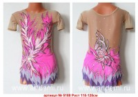 Suit for art gymnastics The article № 5188 Sizes: Growth of 115-125 centimeters - www.artdemi.ru