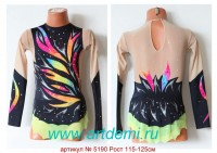 Suit for art gymnastics The article № 5190 Sizes: Growth of 115-125 centimeters - www.artdemi.ru