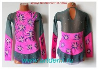 Suit for art gymnastics The article № 5192 Sizes: Growth of 115-125 centimeters - www.artdemi.ru