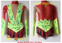 Suit for art gymnastics The article № 5232 Sizes: Growth of 115-125 centimeters - www.artdemi.ru