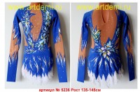 Suit for art gymnastics The article № 5236 Sizes: Growth of 135-145 centimeters - www.artdemi.ru