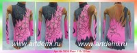 Suit for art gymnastics The art № 3505 Sizes: Growth of 115-120 centimeters - www.artdemi.ru
