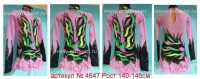 Suit for art gymnastics The article № 4647 Sizes: Growth of 140-146 centimeters  - www.artdemi.ru