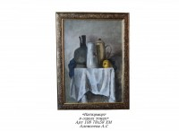 «Still-life in grey tones» - www.artdemi.ru